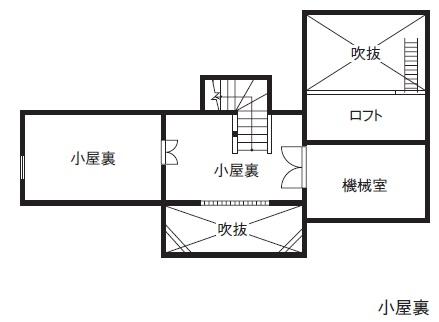 【間取り有】【40坪台/3000万円台】【地下室付二世帯住宅】家族みんなが楽しむ住まい画像7