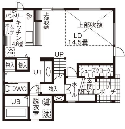 【1500万円】断熱・気密・耐震がこだわり 家計に優しい!融雪システム装備画像4