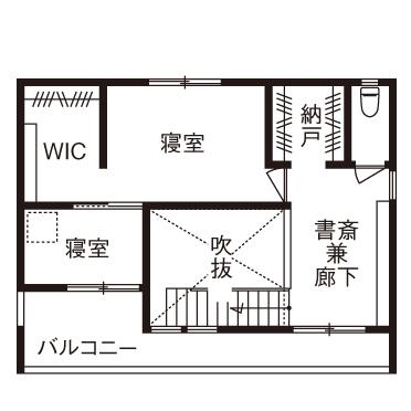【1700万円】夫婦2人と愛猫1匹。1LDKの効率的な間取りで、好きなデザインに囲まれて暮らす画像5