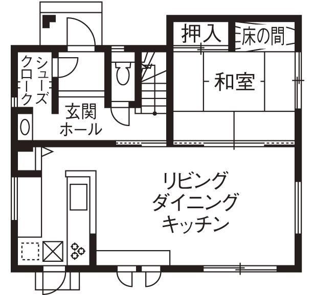 健康空調で家中がいつも一定の室温 オープンな間取りで伸び伸び暮らす画像4
