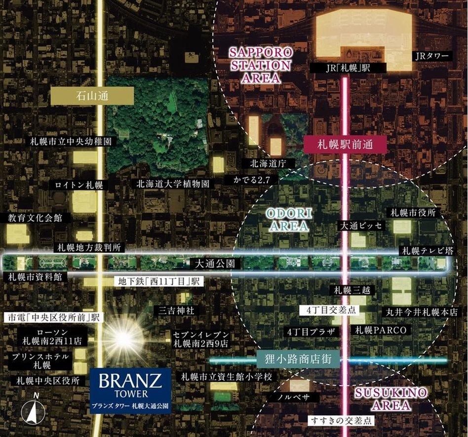ブランズタワー札幌大通公園の立地・アクセス画像