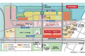 シティタワーズ東京ベイの周辺環境の特徴画像