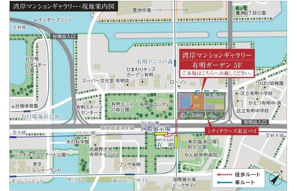 シティタワーズ東京ベイの現地案内図