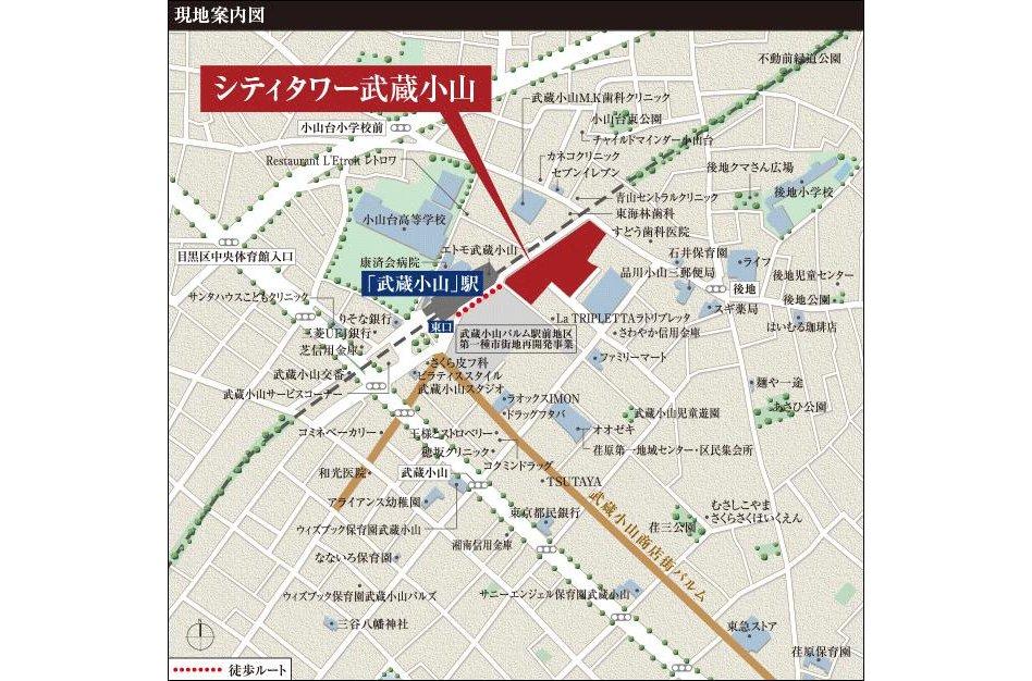 シティタワー武蔵小山の現地案内図