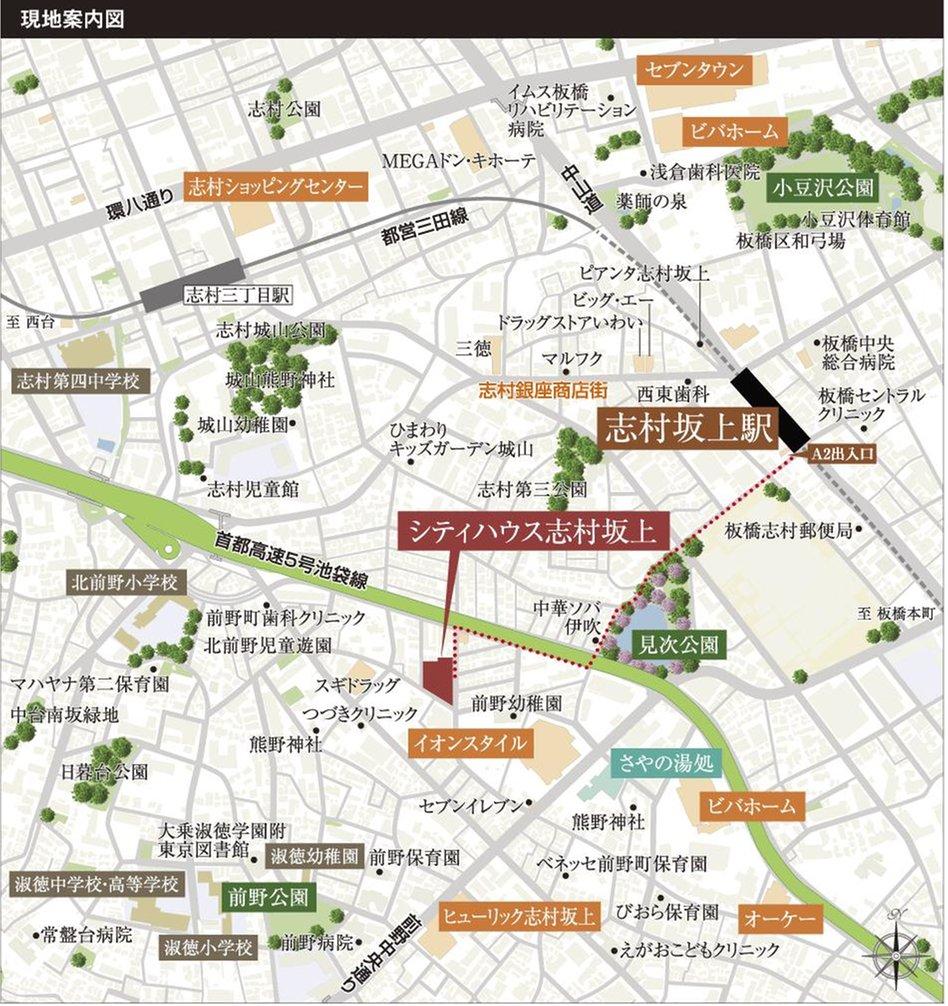 シティハウス志村坂上の現地案内図