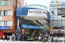 クレストレジデンス横浜 SKY VIEW SHIOMIDAIの周辺環境の特徴画像