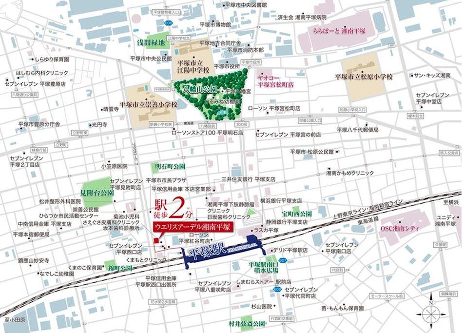 ウエリスアーデル湘南平塚の現地案内図