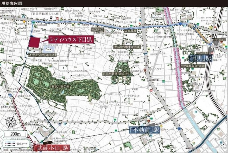 シティハウス下目黒の現地案内図