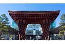 ジオ金沢近江町の周辺環境の特徴画像
