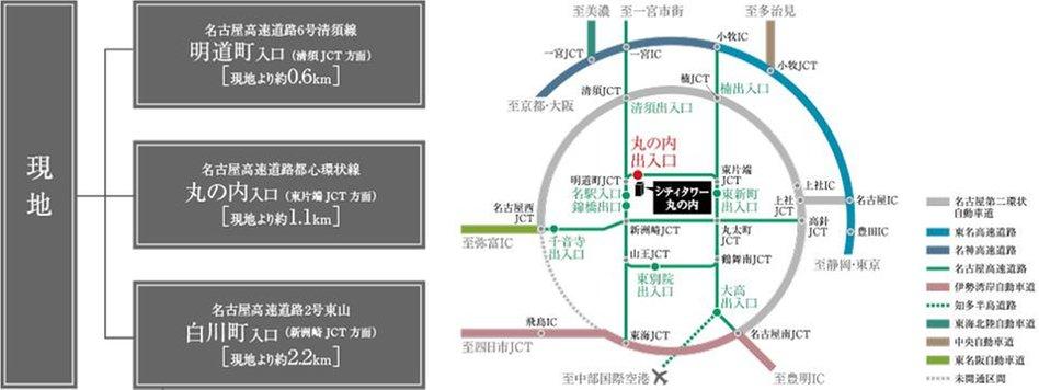 シティタワー丸の内の交通アクセス図