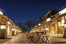 サンクレイドル名古屋の周辺環境の特徴画像
