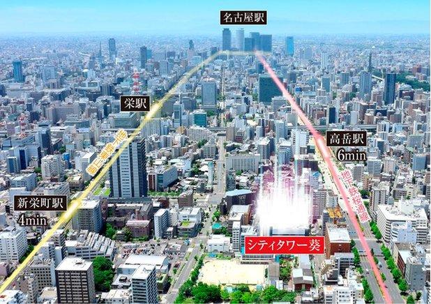 シティタワー葵の立地・アクセス画像