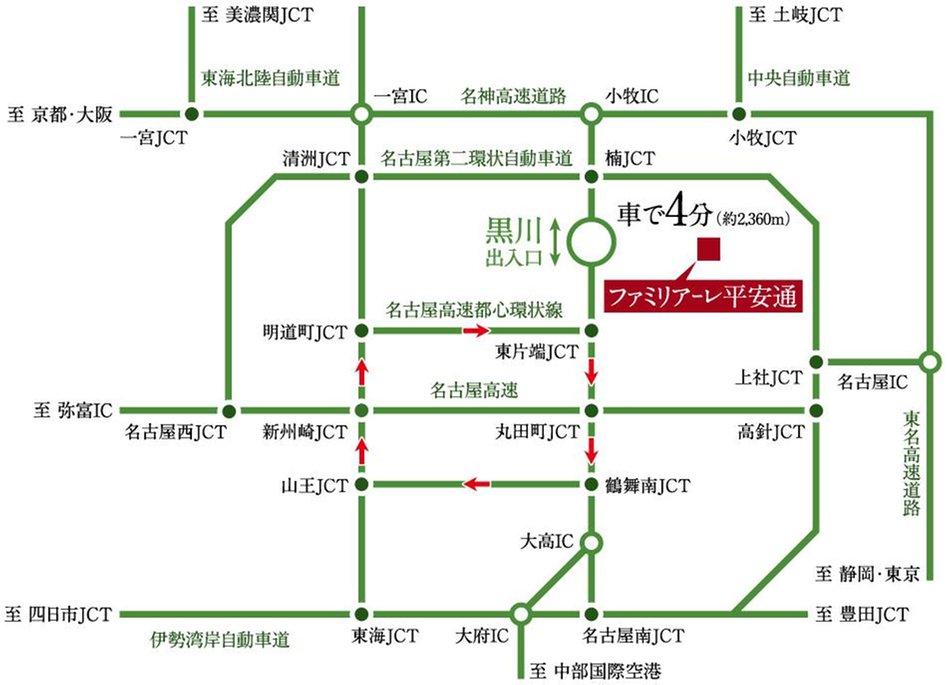 ファミリアーレ平安通の交通アクセス図