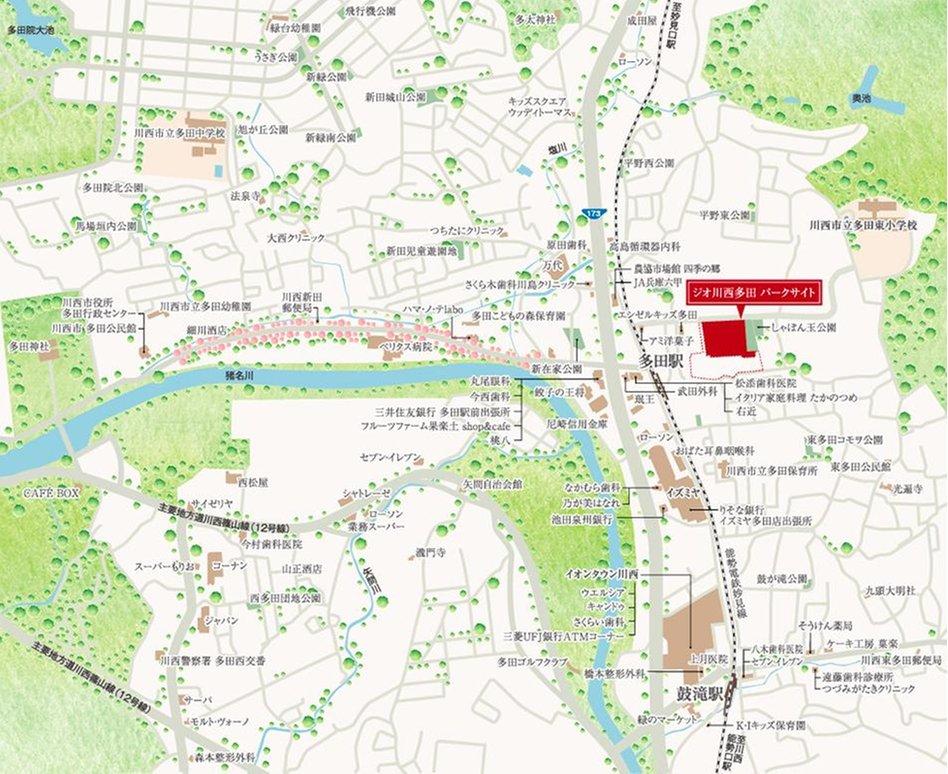ジオ川西多田 パークサイトの現地案内図