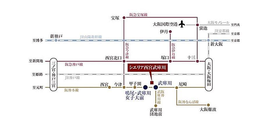 シエリア西宮武庫川の交通アクセス図