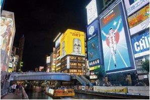 シティタワー天王寺の立地・アクセス画像