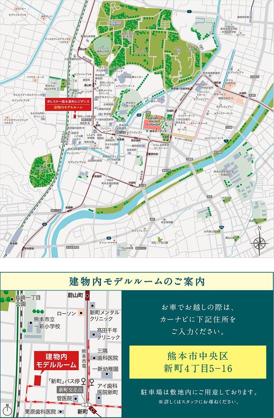 ポレスター熊本新町レジデンスの現地案内図