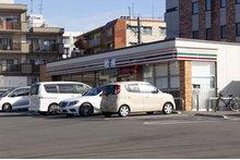 アーバンパレス都府楼前駅の周辺環境の特徴画像