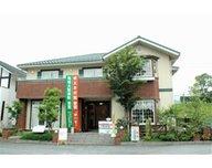一条工務店 広島展示場