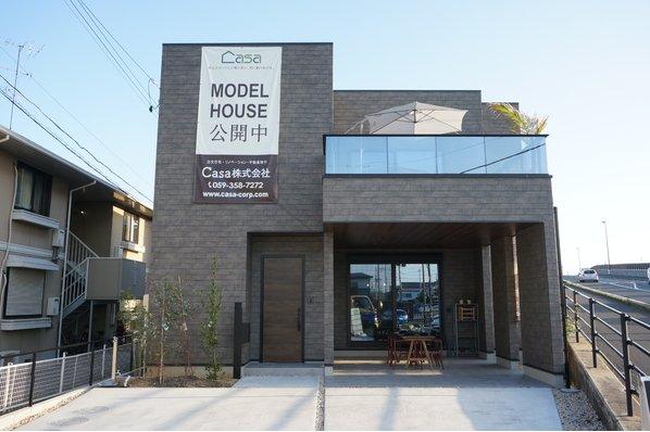 【四日市市|日永モデルハウス】建築家デザインの住まいを公開中!設計の工夫で明るく開放的な家を実現2