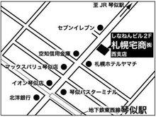 地下鉄東西線「琴似駅」 3番もしくは4番出口から3分ほど北側へ進んだビルの2階に事務所がございます。当ビル1階には「靴専科」さんがございます。
