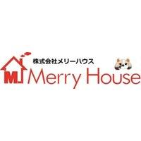 メリーハウス