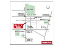「柳橋通」=(釧路公立大学正門)美原団地方向に向かって頂くと右手側通りに面して事務所が有ます。駐車スペース有りますのでお気軽にお立ち寄りくださいませ。