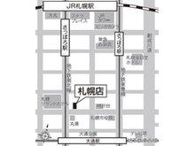 地下鉄「大通」駅より徒歩3分、JR【札幌」駅より徒歩7分です。北一条通りに面した1階店舗です(店舗の東側には札幌時計台があります)。