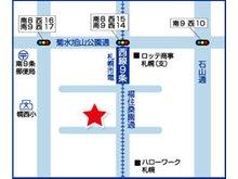 札幌市電「西線9条旭山公園通」駅 徒歩1分