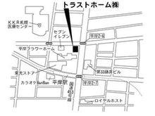 地下鉄南北線「平岸」駅徒歩2分
