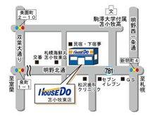 道道781号線を札幌方面に向かって行きまして、苫小牧軽鎖う美園交番を過ぎて左側にあるお店です。