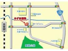 JR天童駅より東へ約600m、国道13号線より西へ約1km、2012年2月度より移転した新しい店舗と共に、皆様のご来店を心よりお待ちしております。