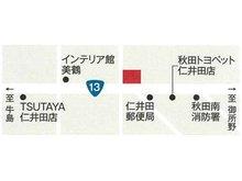 国道13号線沿いにありTSUTAYA様と典礼会館様の間で、仁井田郵便局様の向かいにございます。赤い大きな「おうちの情報館」という看板が目印です。