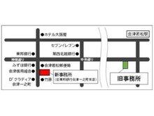 GLホーム会津店  GLホーム展示場