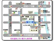 青森駅から車で15分位です。ご連絡頂ければ道案内を致します。