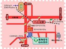 マクドナルド仙台黒松店さんの道路挟んで隣♪緑の看板が目印です。駐車場は10台ございますので、お車でお越しの方も安心です♪