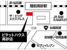 仙石線「陸前高砂」駅より徒歩1分となっております。駐車場もありますのでお車でも、お気軽にご来店下さい。
