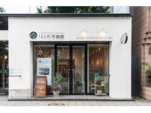 2016年9月、リノベ不動産仙台店としてショールームをオープンしました。新しいお住まい探しはもちろん、リノベーションもワンストップサービスでご提供いたします。