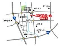 ハシモトホーム弘前支店