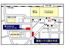 「藤和ハウス国分寺店」は、JR中央線「国分寺」駅南口より徒歩約3分のところにございます。
