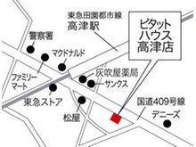神奈川県の物件については高津店にてご対応させて戴きます。ご案内の際には現地にて待ち合わせ、駅までご送迎、その他、ご希望をお伺いしてお車でご案内差し上げます。