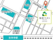 【店舗地図】吉祥寺駅アトレ東館口を出て徒歩4分です。お車でお越しの方は駐車場のご用意がございますので、弊社ビルの前につけて頂きお電話下さい。お気をつけてお越しくださいませ。