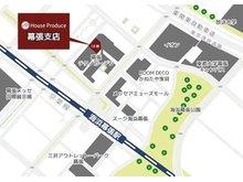 JR京葉線「海浜幕張駅」目の前に所在します。事務所の近くには食事を楽しめる施設や、お買い物を楽しめるアウトレットがあります。