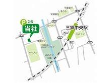 つくばEX「三郷中央」駅西口より徒歩5分