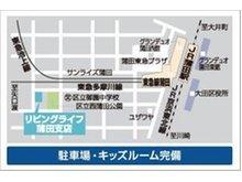 蒲田駅南口を出て、多摩川線の線路沿いをまっすぐお越しください。京浜東北線・東急池上線・東急多摩川線「蒲田」駅徒歩7分。東急池上線「蓮沼」駅徒歩5分