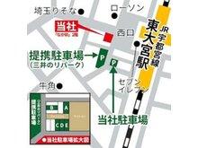 JR宇都宮線「東大宮」駅西口 徒歩0分!