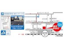 電車をご利用の場合:JR・江ノ電線鎌倉駅東口より徒歩1分車をご利用の場合:お客様駐車場内、明治地所契約スペースをご利用ください。