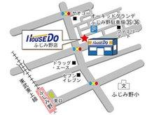 「ハウスドゥ!ふじみ野店」ふじみ野駅東口徒歩8分。駐車場も有ります。