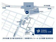 JR立川駅南口徒歩5分
