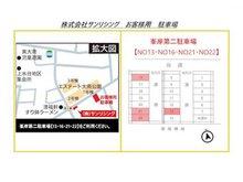 お車でご来店のお客様は峯岸第二駐車場【NO.13・NO.16】をご利用ください。